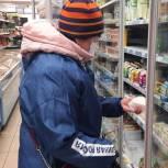 В Мурманске  «Народный контроль» продолжает проверки  сетевых магазинов
