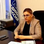 Старшее поколение: Елена Мещерякова провела прием граждан в региональной партийной приемной