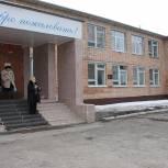 Депутат Рязанской областной Думы Георгий Свид окажет содействие в реконструкции сельской школы