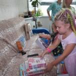 В Москве стартовала акция «Собери ребенка в школу»