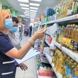 Единороссы провели очередной мониторинг цен на продукты в Железнодорожном округе