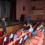 Ярославские работники культуры внесли предложения в Народную программу «Единой России»