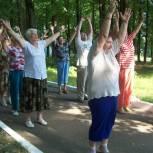 В Башмаковском районе проведена «зарядка с чемпионом»
