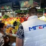 На юге столицы молодогвардейцы провели мониторинг цен на продукты из «борщевого набора»