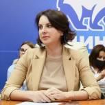 Ирина Слуцкая посетила Единый центр сбора наказов