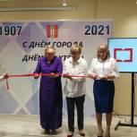 В Копейске открылась  библиотека нового поколения в рамках национального проекта «Культура»