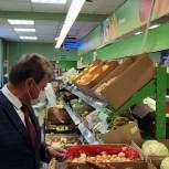 В Щелкове депутат местного совета провел мониторинг цен на «борщевой набор»