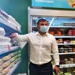 Александр Лобзов проверил цены на «борщевой набор» в Октябрьском, Большесолдатском и Медвенском районах