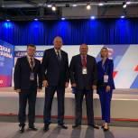 Делегация из Пензы принимает участие во втором этапе Съезда «Единой России»