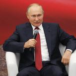 Владимир Путин: Все пенсионеры в этом году должны получить разовую выплату в размере 10 тысяч рублей