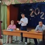 Николай Кузяков отчитался перед жителями микрорайона Маньчжурия о выполнении их наказов