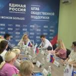 Создать единую базу данных по всем видам спорта, представленным в регионе, предложили в Нижегородской области