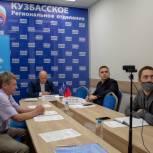 Ремонт дорог Кузбасса обсудили в штабе общественной поддержки «Единой России»