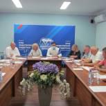 В Рязани предложили создать Дом дружбы народов