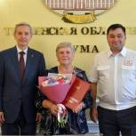 Железнодорожники получили награды Тюменской облдумы