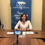В Мурманске прошел просветительский  вебинар  «Шагни в цифру»