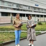 Елена Кац предложила создать на базе бывшего кинотеатра культурно-досуговый центр