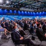 Владимир Путин привёл в пример Дальний Восток как образец эффективного развития территорий