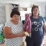 В Южноуральске «Единая Россия» пришла на помощь Марии Долгих