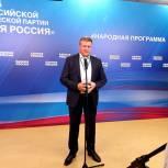 Николай Любимов: «Единая Россия» чутко улавливает вектор запросов общества