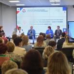 Александр Бречалов открыл августовскую конференцию педагогов Удмуртской Республики