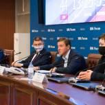 «Партия Роста», «Зеленая альтернатива» и «Партия пенсионеров» подписали инициированное «Единой Россией» соглашение «За безопасные выборы»