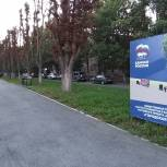 Секретарь регионального отделения партии, депутат Госдумы Артур Таймазов проверил объекты, благоустроенные в рамках партийного проекта «Городская среда»