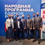 Народная программа партии «Единая Россия» станет ориентиром для законотворческой деятельности Мосгордумы