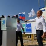 Александр Бречалов принял участие в запуске межпоселкового газопровода в Красногорском районе