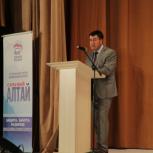Муниципальные форумы завершились мероприятием в Майминском районе