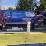 Юлия Литневская поощрила юных участников летнего фестиваля ГТО