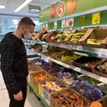 Цены на «борщевой набор» в Прикамье снижены