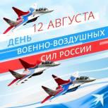 Дмитрий Саблин: Военная авиация — гордость нашей страны