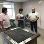 Иван Бабошкин проверил готовность образовательных учреждений округа к новому учебному году