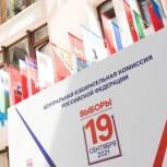 Андрей Турчак: Пятый номер символизирует пятерку, с которой «Единая Россия» идет на выборы