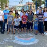 Активисты Единого волонтерского штаба провели акцию «Рисунок на асфальте» в День российского флага