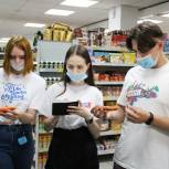 Пензенские активисты «Единой России» и молодогвардейцы проверили цены на сезонные продукты