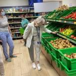 Королевские партийцы проверили снижение цен на сезонные овощи