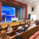 Принята народная программа «Единой России» на Ставрополье