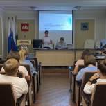 В Туринске прошло обучение наблюдателей