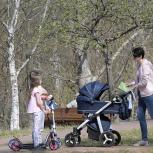 На Колыме семьям со школьниками начали поступать дополнительные выплаты в размере 5 тыс. рублей