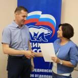 Ирина Роднина отметила работу долгопрудненских депутатов