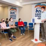 Круглый стол по проблемам аграрного хозяйства прошел в Штабе общественной поддержки партии