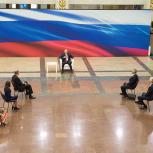 Президент Владимир Путин встретился с лидерами списка «Единой России» и представителями партии