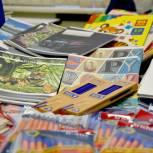 В регионах проходит акция «Собери ребенка в школу»