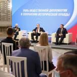 Россия за последние 20 лет вернула себе достоинство на международной арене – Сергей Лавров