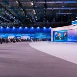 Сергей Шойгу предложил проводить раз в год конференцию «Единой России» о выполнении народной программы партии
