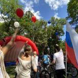Пензенцы отметили День Государственного флага