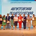 Александр Лазарев поздравил южноуральских педагогов с новым учебным годом