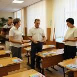 Игорь Мурог проверил готовность школы № 64 к новому учебному году